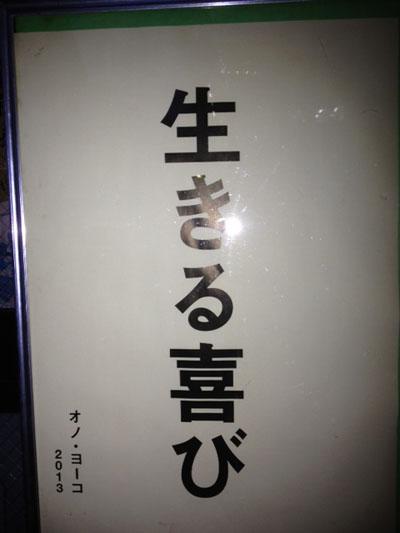 ONO.JPG