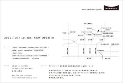 120608B-thumb-550x371-68358.jpg