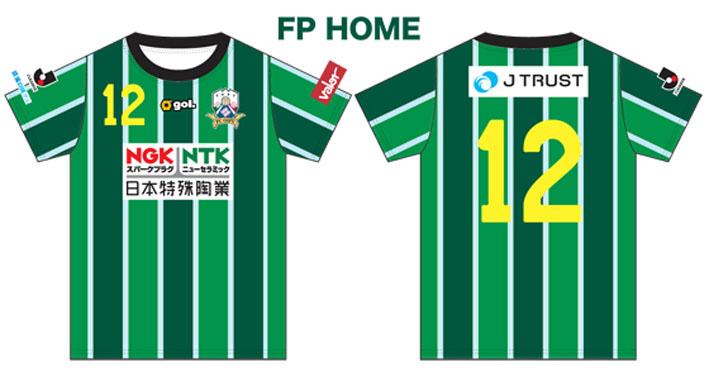 FC岐阜 レプリカ