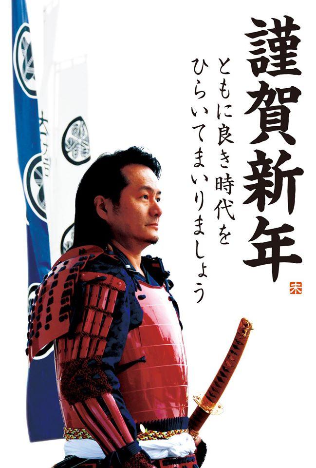takashigoto
