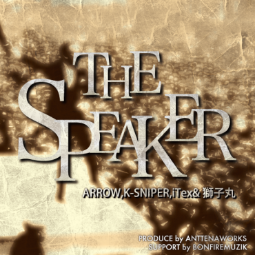 THE-SPEAKER1