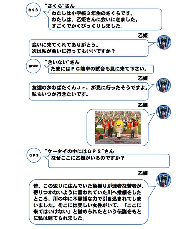 スクリーンショット 2018-03-18 21.13.53のコピー