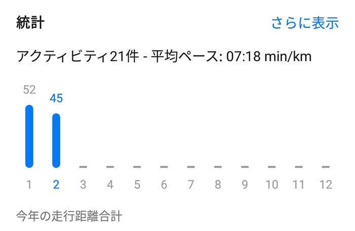 Screenshot_20190228-000031