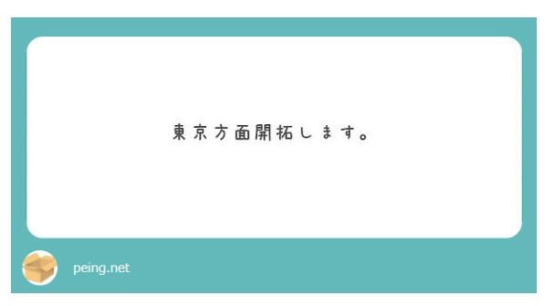 2019-09-04 22.00.15のコピー