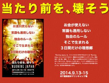 スクリーンショット 2014-09-06 14.23.29