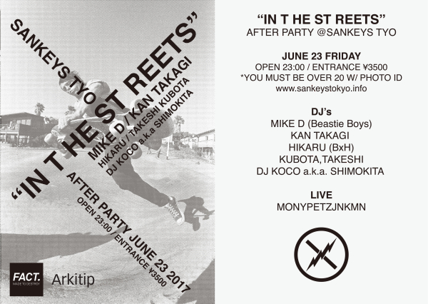 Brittain After Party Flyer_061117