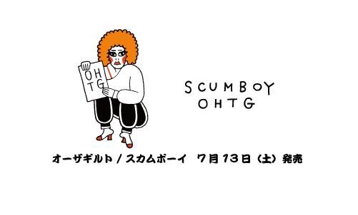 OHTG SCUBOY