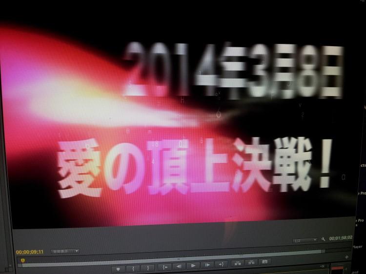 20140219_001958
