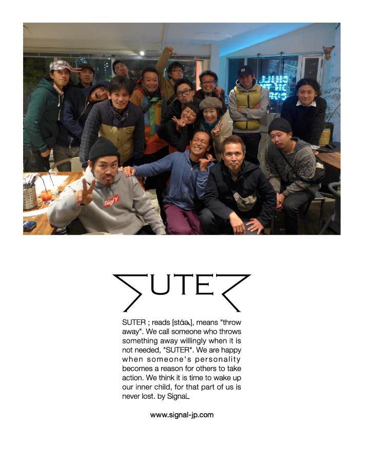 suter_a