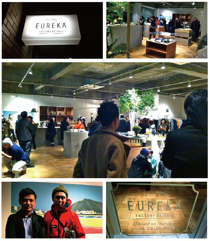 eurekaaaa_a