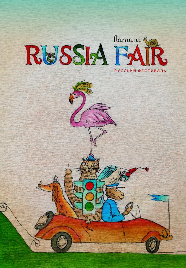 ロシアフェア+表の..
