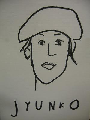 mabo.junko3