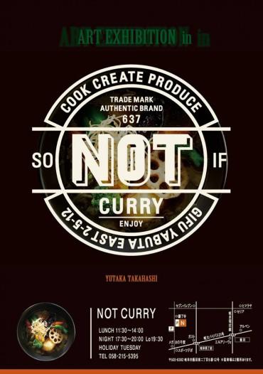 not curry chirashi