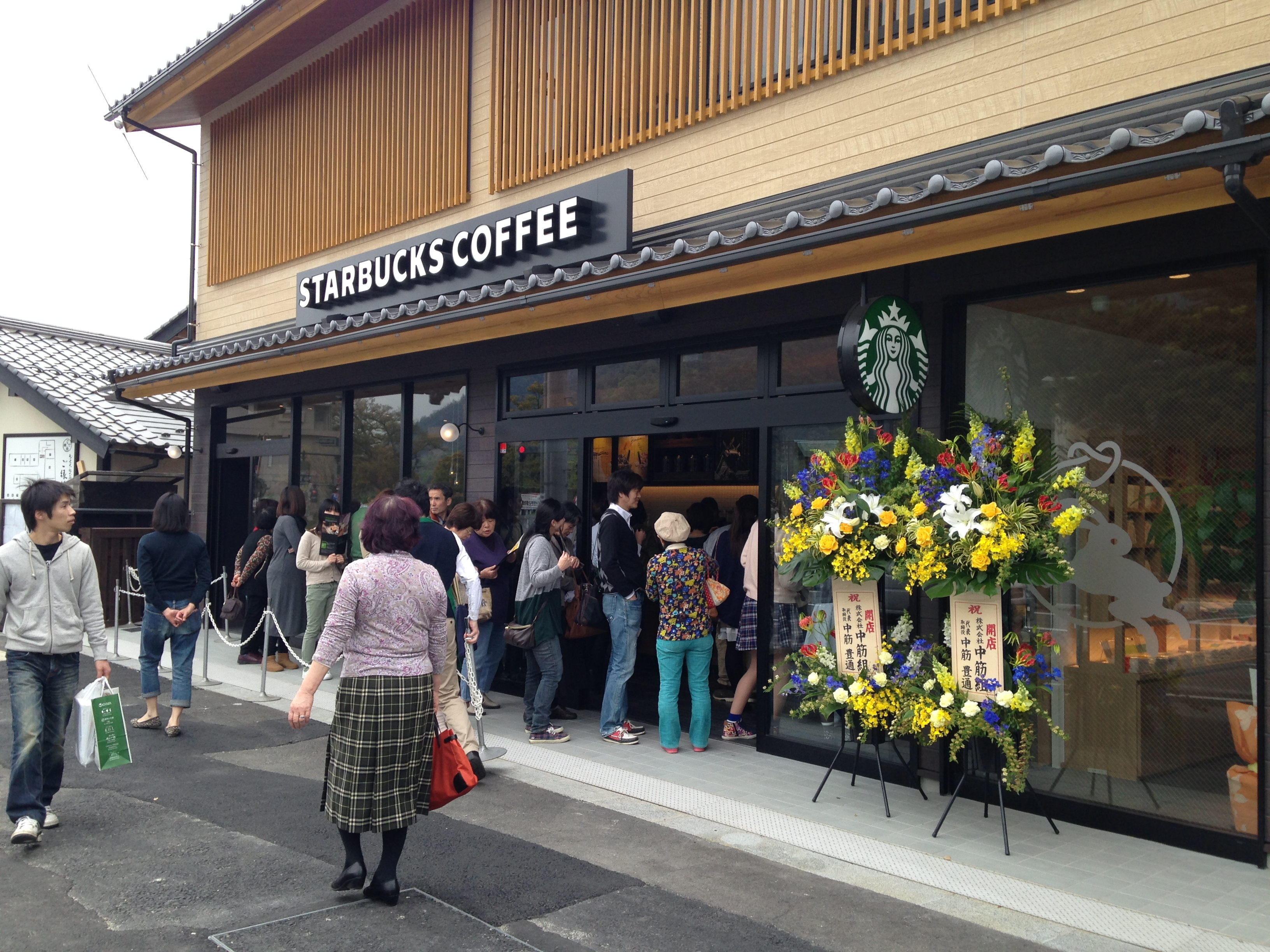 鳥取県の名物料理 人気ランキング│観光・旅行ガイ …