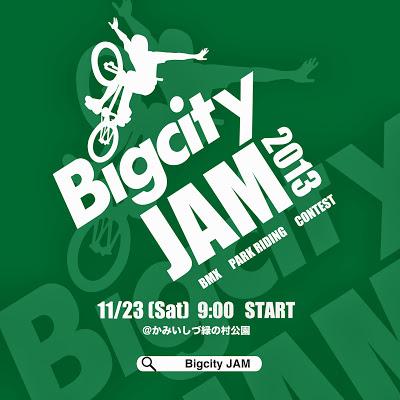 bigcity%2Bjam%2Bflyer%2B
