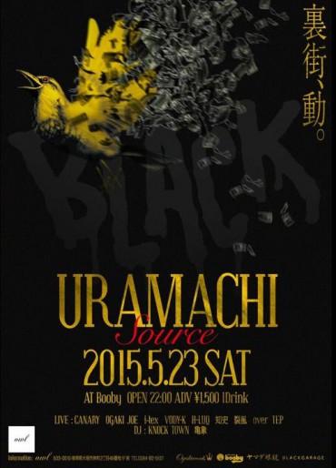 uramachigo